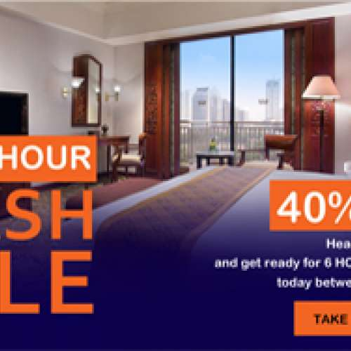 5 STAR HOTEL ROOM DISCOUNT IN SURABAYA